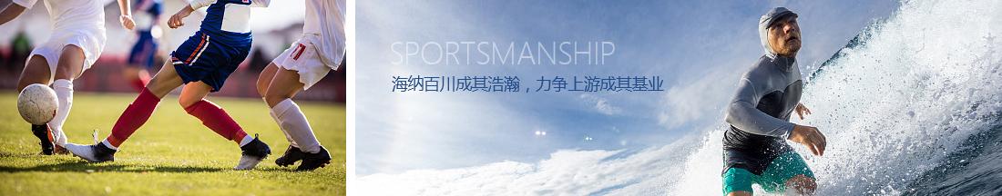 sports_img1.jpg