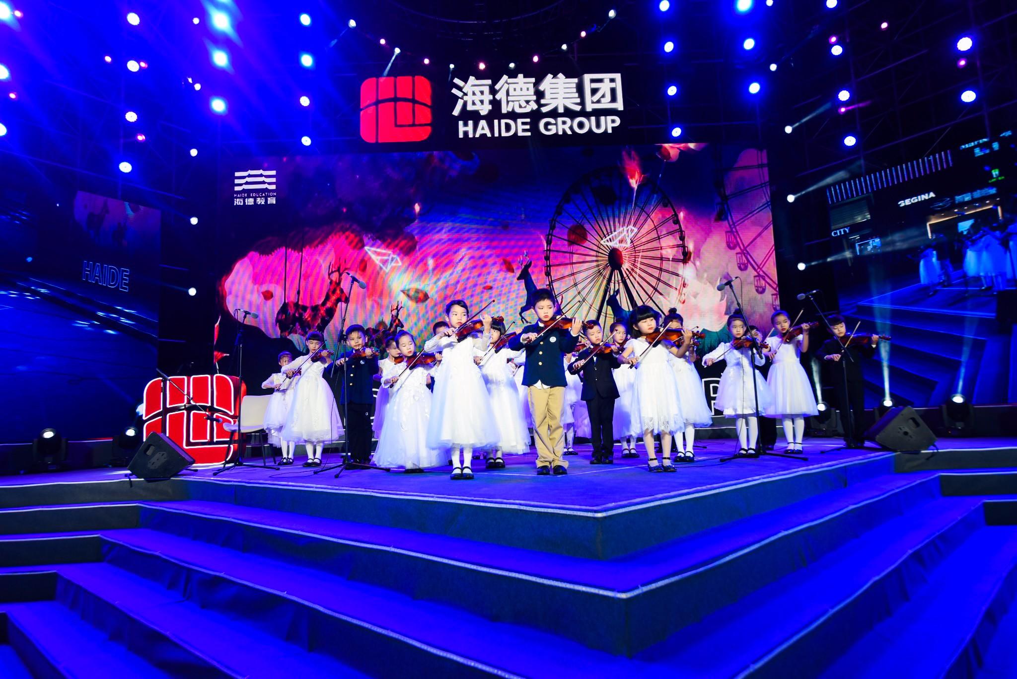 WeChat Image_20190530101703.jpg