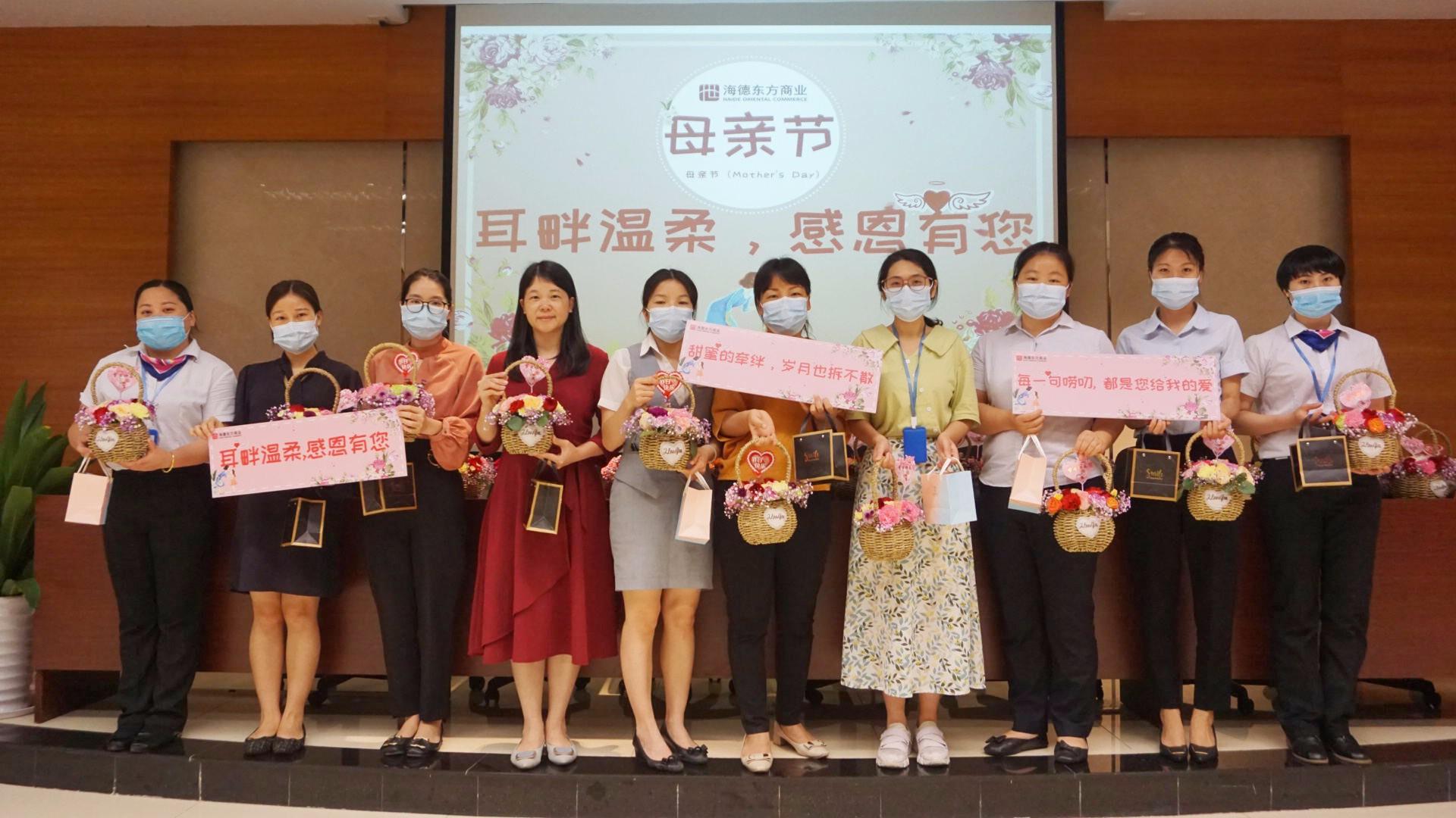 WeChat-Image_20200518154417-.jpg