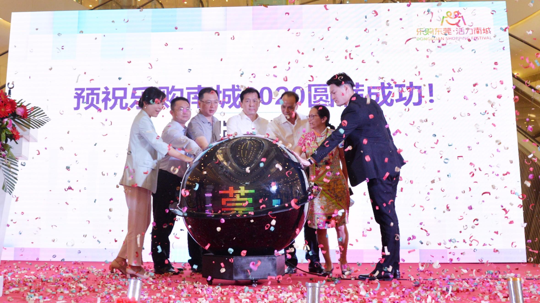 WeChat-Image_20200518152901-.jpg